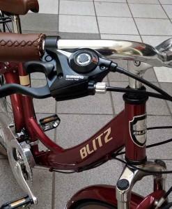 blitz-confort-2